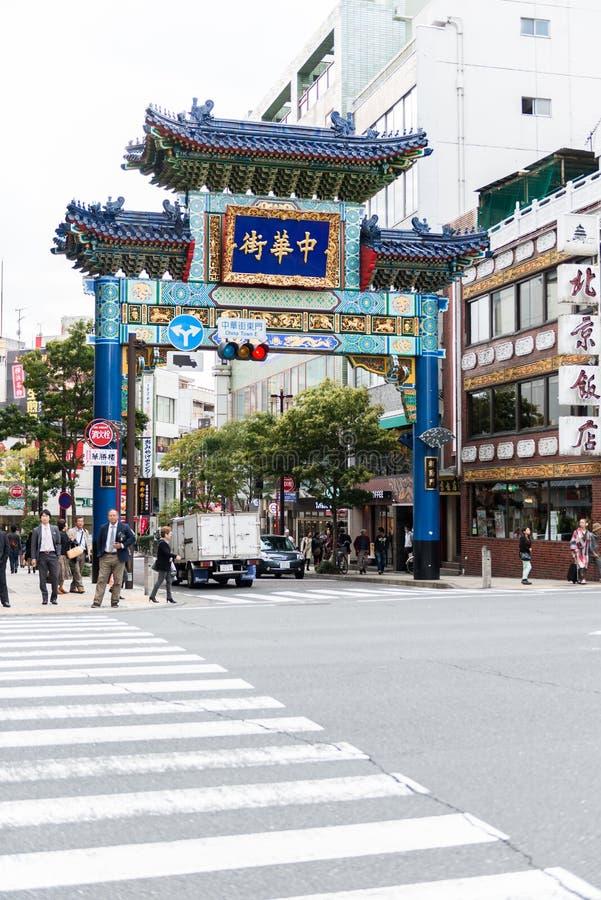 YOKOHAMA, JAPÃO - 7 de novembro de 2014: Porta do bairro chinês Yokohama imagem de stock