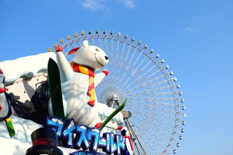 Yokohama, Japan Minato Mirai 21 Recreation facilities. Polar bear statue and Ferris wheel stock image