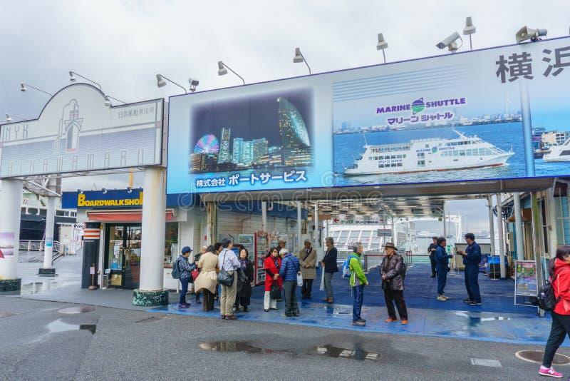 Yokohama-Marineshuttlestation in Yokohama, Japan stockfotografie