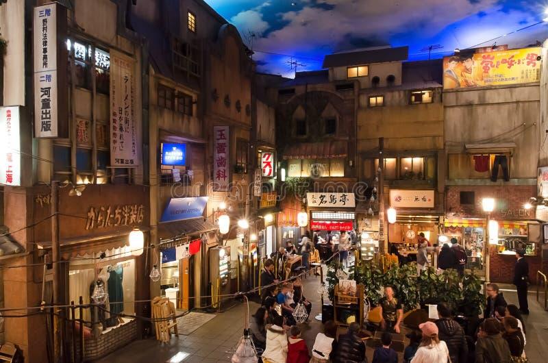 Yokohama Ramen Museum. The outrageous interior of Yokohama Ramen Museum, which features a reconstruction of the Showa Era night market scene stock photo