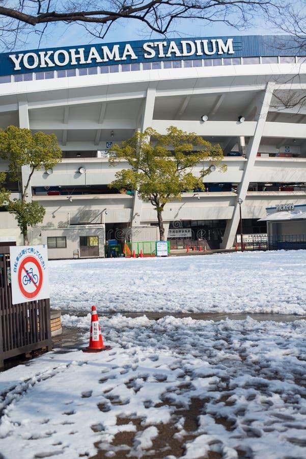Yokohama Stadium with snow in,Yokohama, Japan royalty free stock image