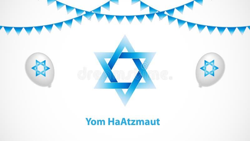 Yom Haatzmaut illustration libre de droits