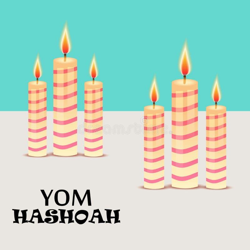 Yom Hashoah бесплатная иллюстрация