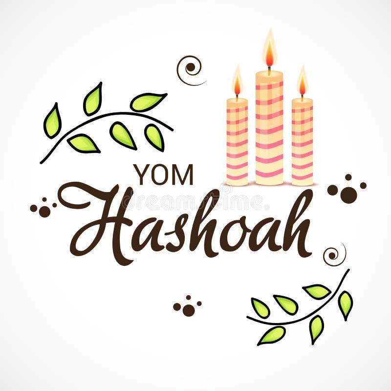 Yom Hashoah иллюстрация вектора