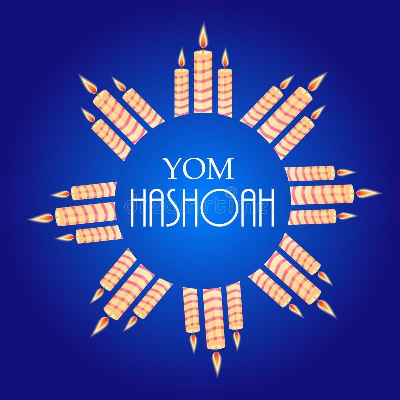 Yom Hashoah иллюстрация штока