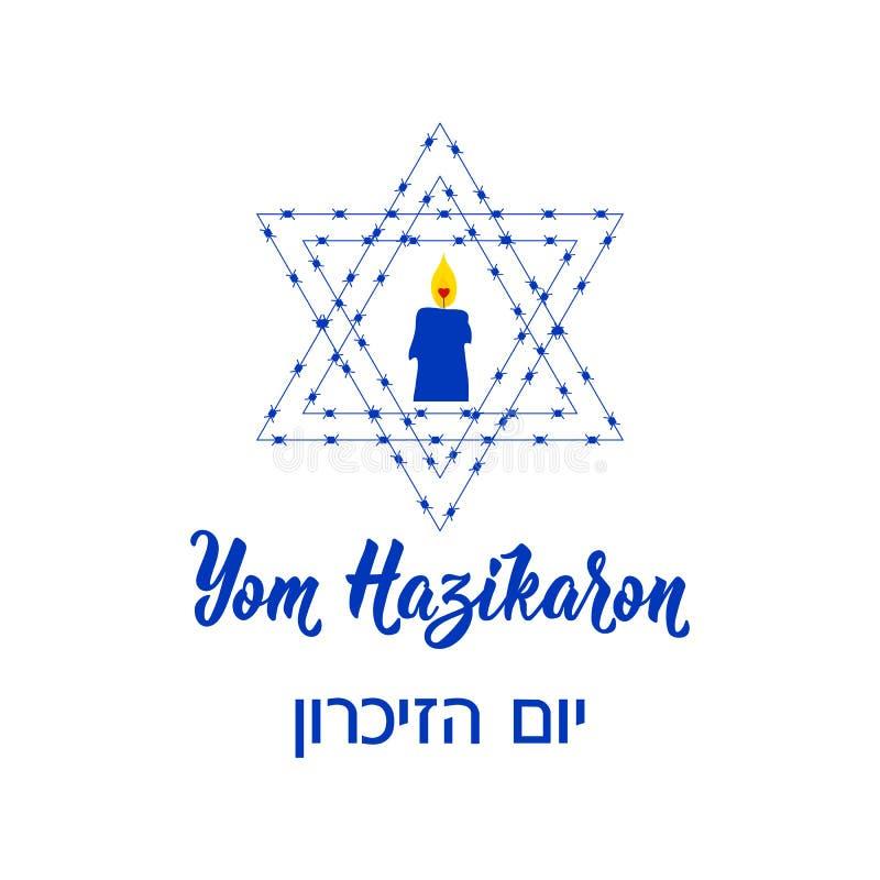 Memorial day Israel. translation from Hebrew: Yom Hazikaron - Israel`s Memorial Day. Yom Hazikaron. Memorial day Israel. translation from Hebrew: Israel`s royalty free illustration