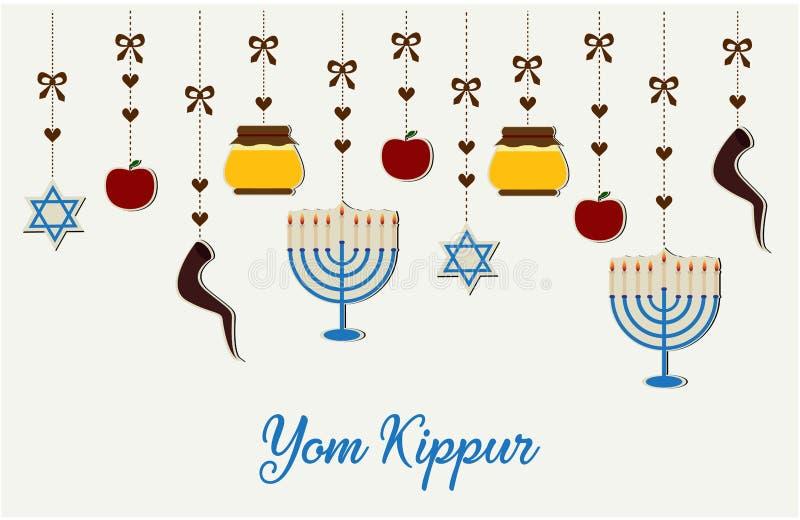 Yom Kippur ilustração do vetor