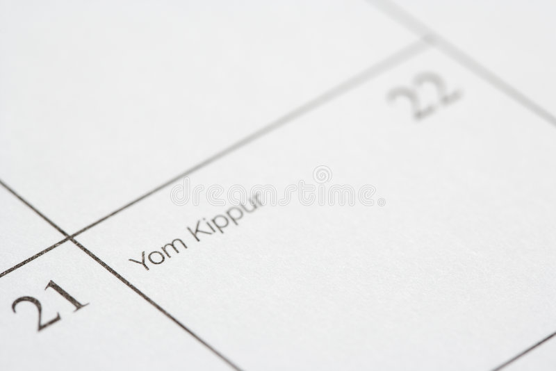 Yom Kippur. Stock Image