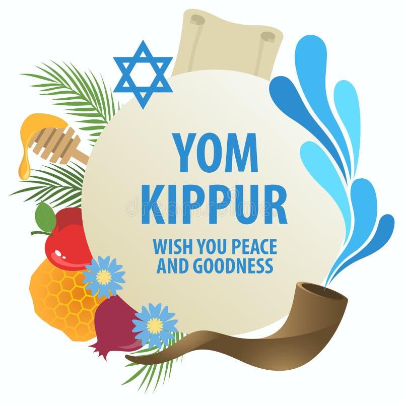 Yom Kippur decorative symbol royalty free illustration
