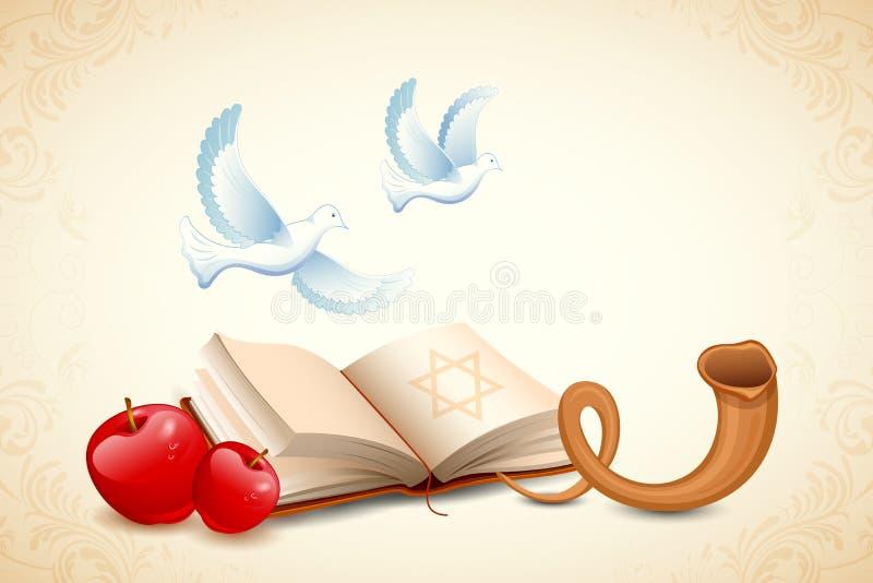 Yom Kippur felice royalty illustrazione gratis