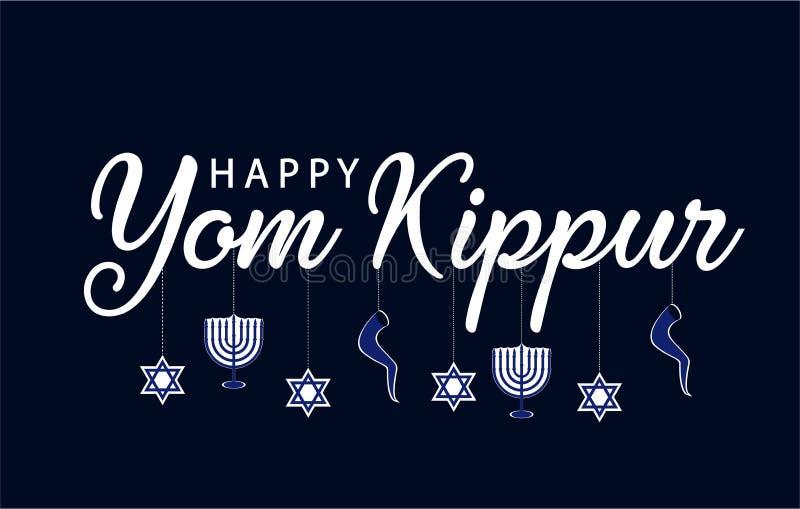 Yom kippur greeting royalty free illustration
