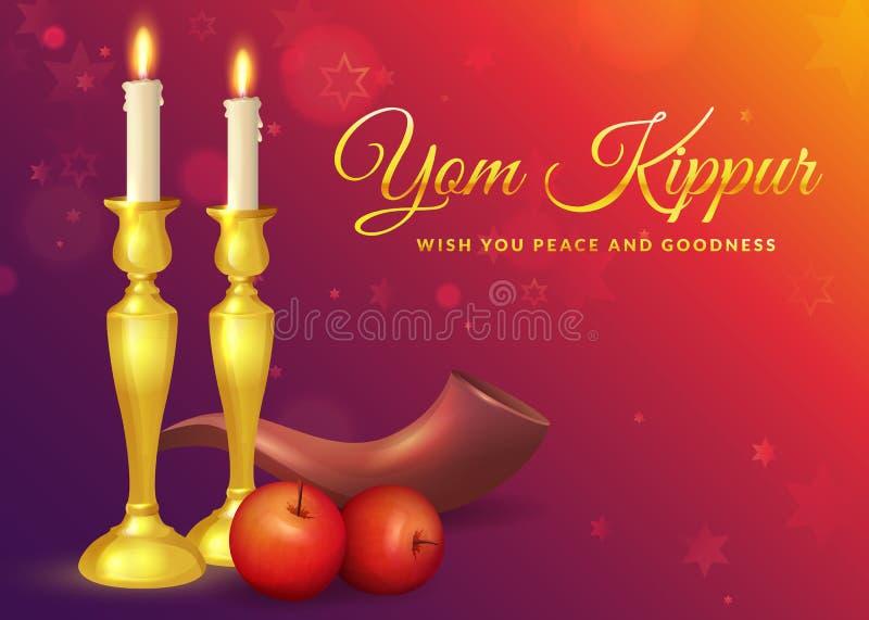 Yom Kippur-groetkaart vector illustratie