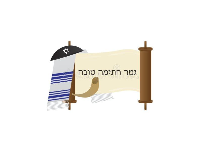 Yom Kippur Jewish fast day Greeting banner. Vector illustration with Kippa, Torah, Talit and Shofar vector illustration