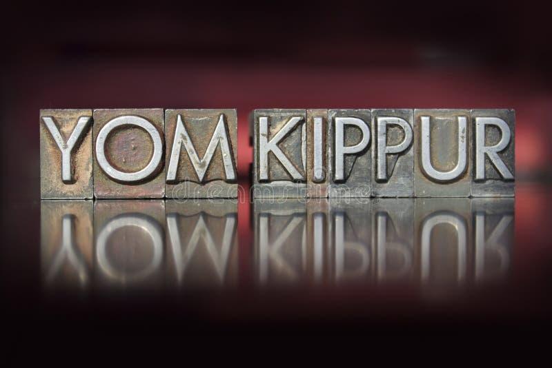 Yom Kippur Letterpress fotografía de archivo libre de regalías