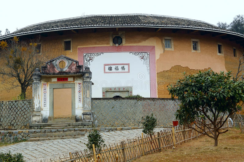 Yongding Tulou Royalty Free Stock Images