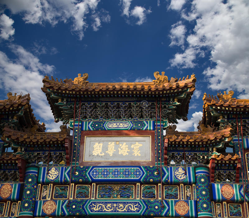 Yonghe Temple-- temple of Tibetan Buddhism. Beijing, China royalty free stock photography