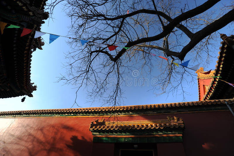 Yonghegong Lama Temple. In Beijing,China stock photos