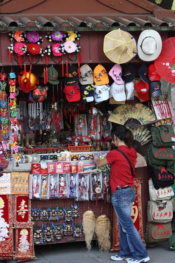 Yonghegong-Lamasery stockfotografie