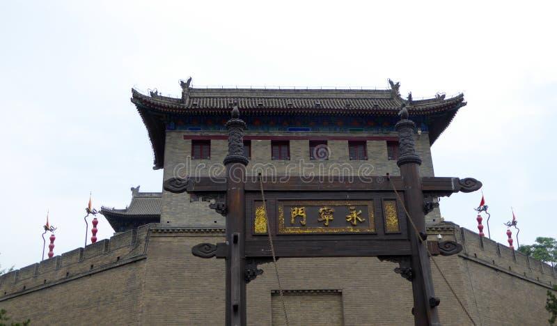 Yongningspoort royalty-vrije stock fotografie