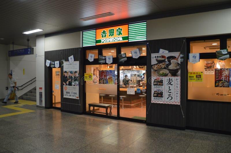 Yoshinodarestaurant in Himeji Japan 2016 royalty-vrije stock afbeeldingen