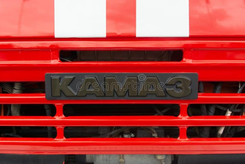 The KAMAZ Logo royalty free stock photos