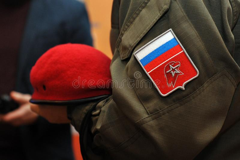 Young army chevron. Close up. SYKTYVKAR, RUSSIAN FEDERATION - JANUARY 23, 2018: Chevron of the All-Russia `Young Army` National Military Patriotic Social royalty free stock photos