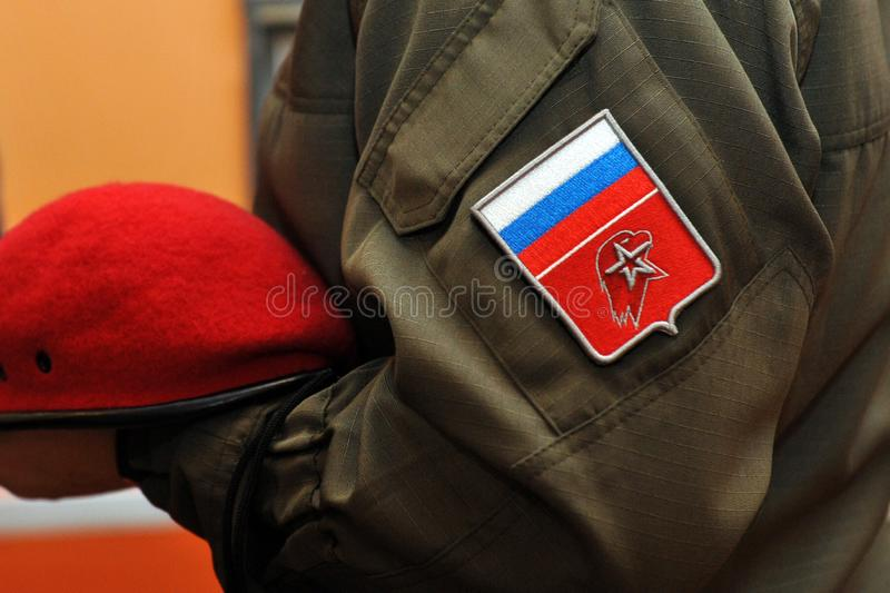 Young army chevron. Close up. SYKTYVKAR, RUSSIAN FEDERATION - JANUARY 23, 2018: Chevron of the All-Russia `Young Army` National Military Patriotic Social stock image