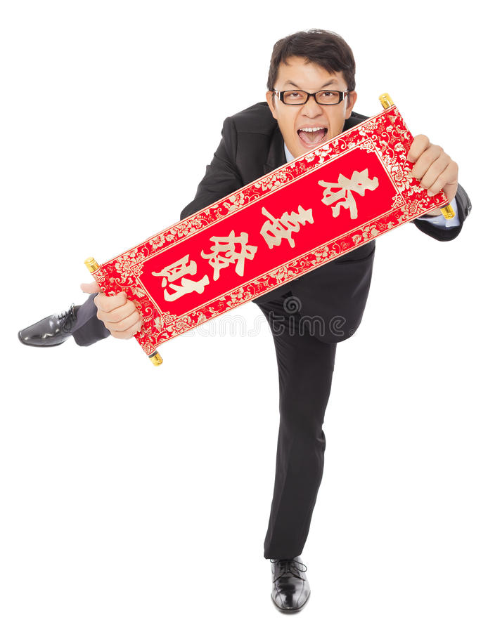 Young businessman holding a congratulations reel. Happy new year blessings stock photo