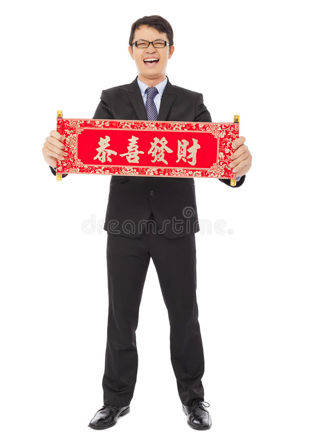 Young businessman holding a congratulations reel. Happy new year blessings royalty free stock photo