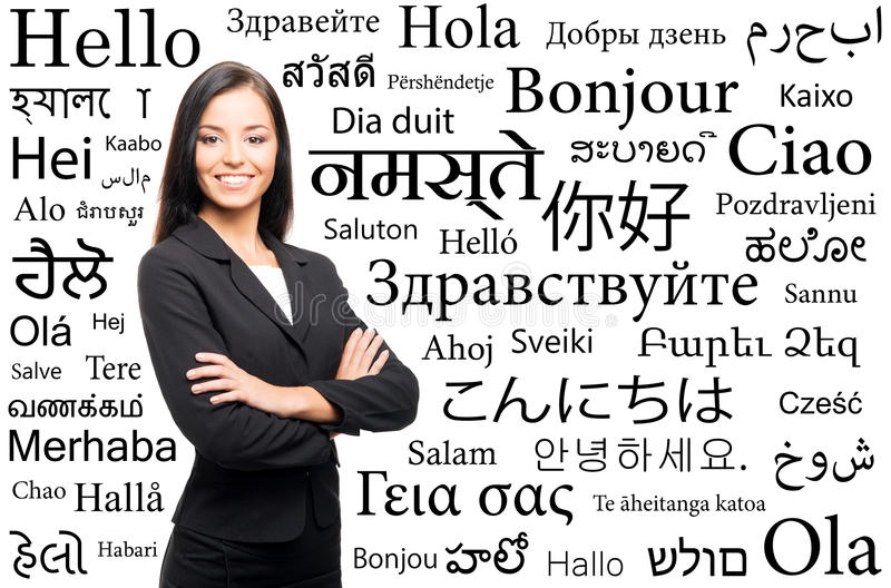 Young, confident, successful and beautiful business woman stock photo