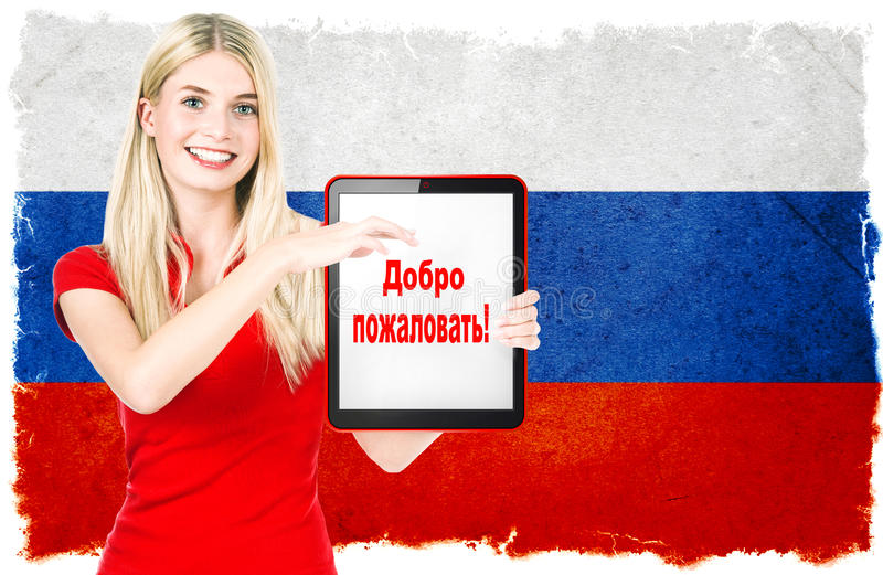 Young woman with russian national flag stock images