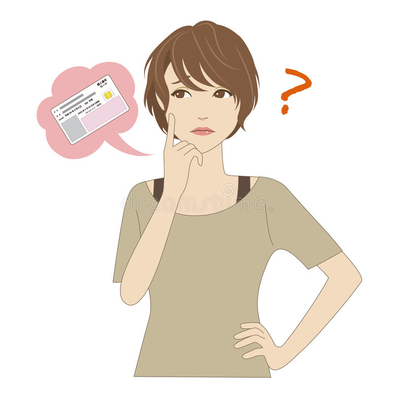 Young woman thinking about id card stock illustration