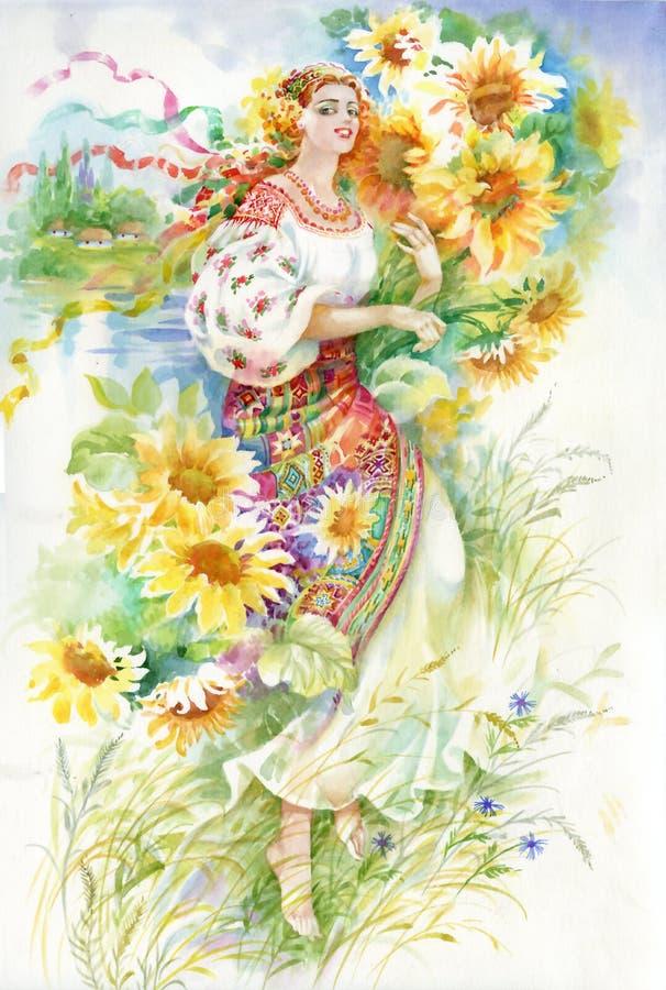 Young Woman in Ukrainian Costume. Beautiful royalty free illustration