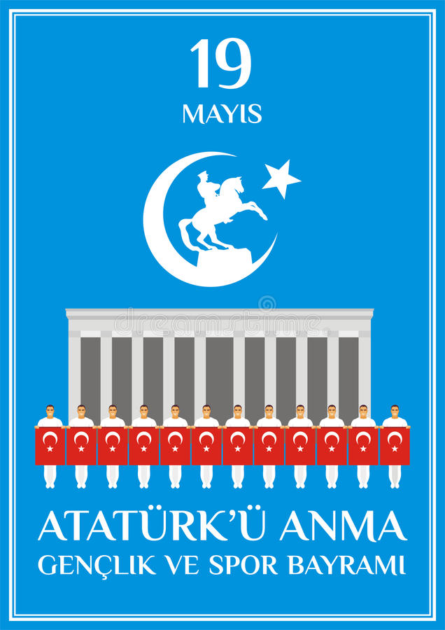 Youth day Turkey. Translation from Turkish: May 19, Ataturk Memorial day, holiday of youth and sport. A vector illustration by a public holiday of Turkey stock illustration