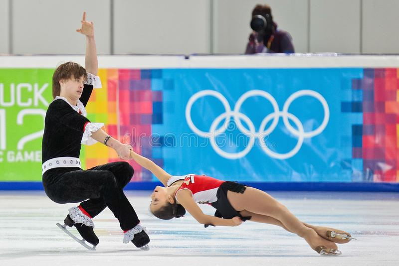 Youth Olympic Games 2012 Editorial Stock Image