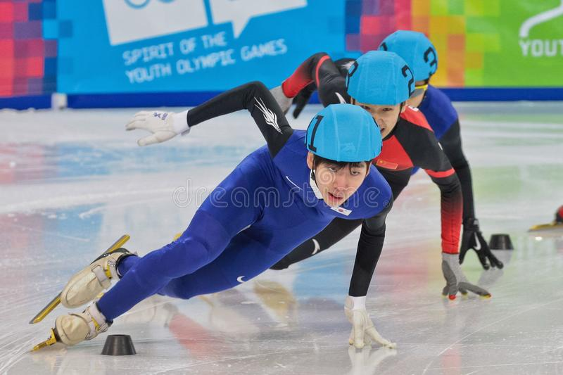 Youth Olympic Games 2012