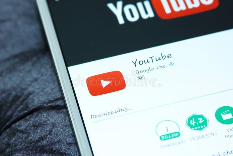 Youtube mobile app stock image