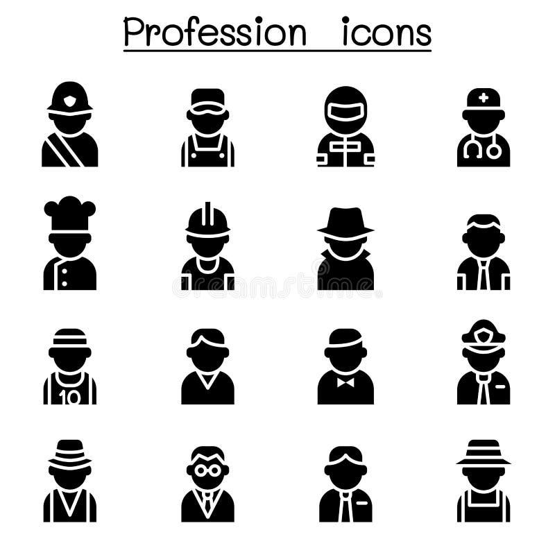 Yrke- & karriärsymbolsuppsättning royaltyfri illustrationer
