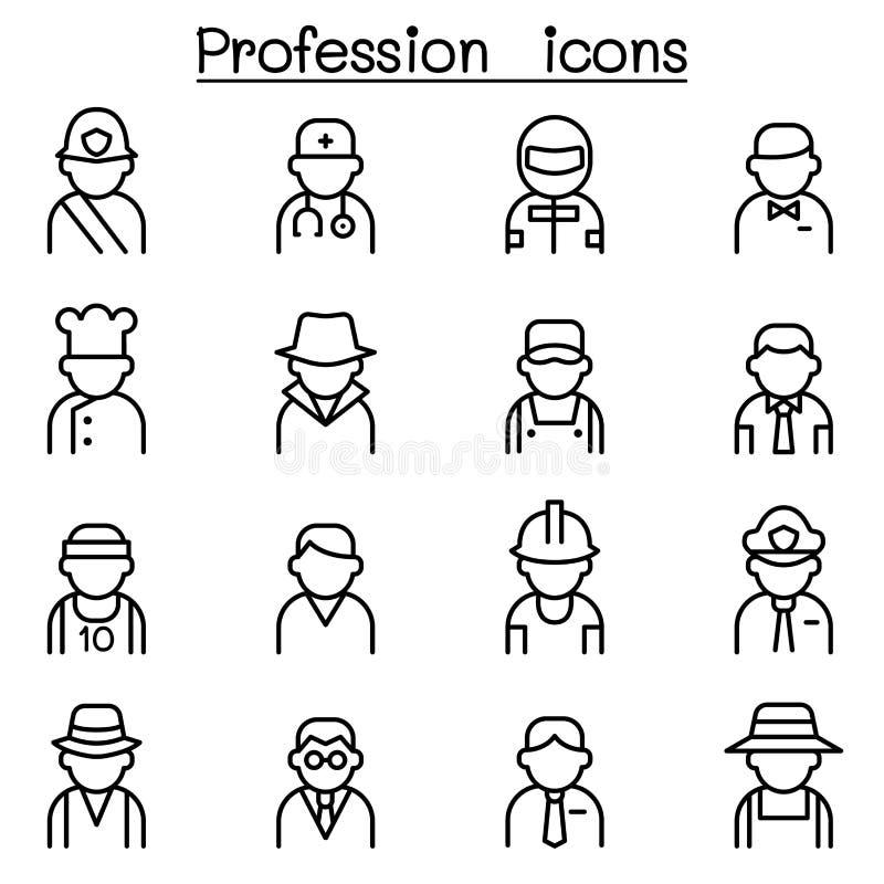 Yrke- & karriärsymbolsuppsättning i den tunna linjen stil stock illustrationer