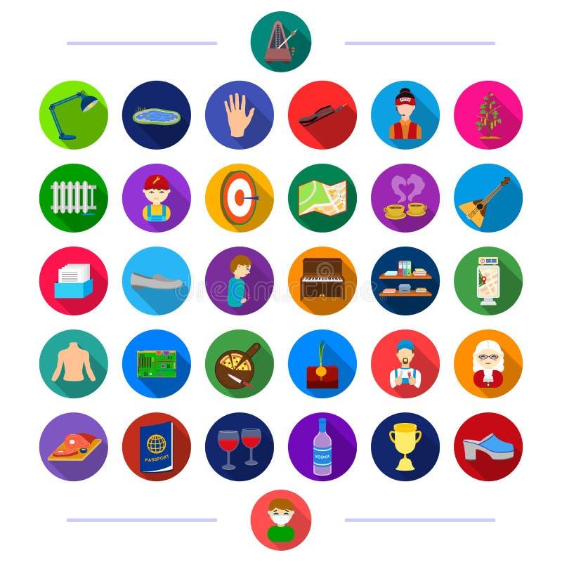 Yrke, restaurang, affär och annan rengöringsduksymbol i plan stil utbildning musik, grönsaksymboler i uppsättningsamling vektor illustrationer