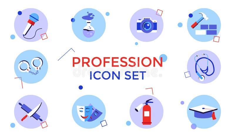 Yrken och fastställd rengöringsduk för ockupationsymbol som skrivar ut stock illustrationer