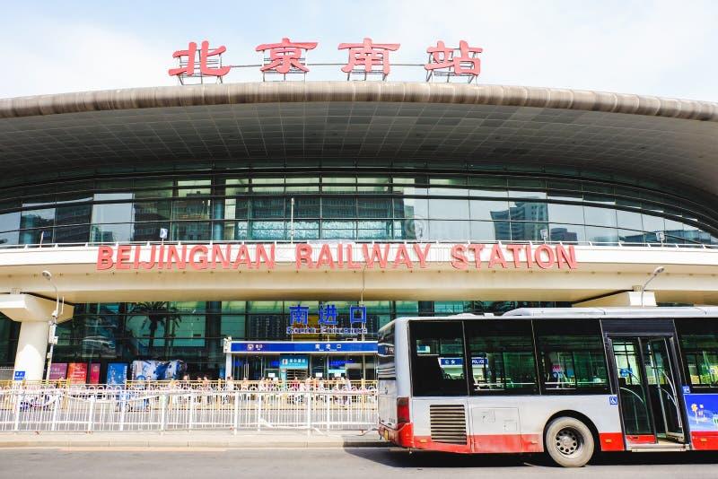 Yttersida av den södra järnvägsstationen för Peking, Kina royaltyfri bild