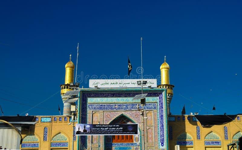 Yttre sikt av den guld- moskén Baghdad, Irak för al-Kadhimiya aka arkivbild