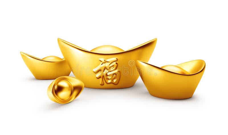 Yuan Bao - sycee chinois d'or illustration de vecteur