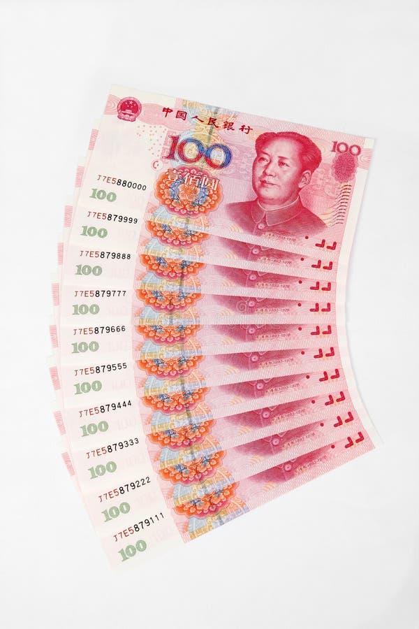 Yuan cinese fotografia stock libera da diritti