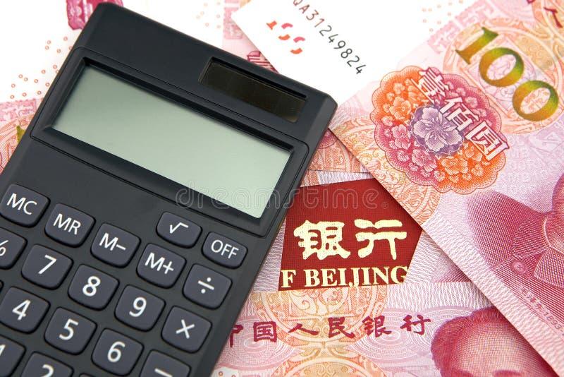 Yuan de China, depositando fotos de archivo libres de regalías