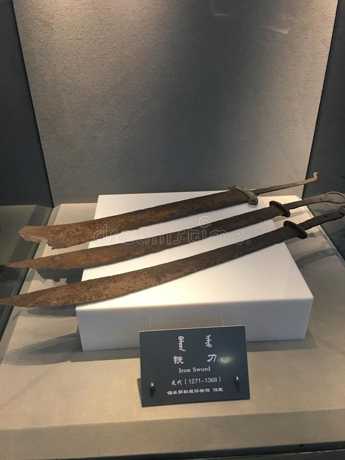 Iron sword of yuan dynasty in royalty free stock images
