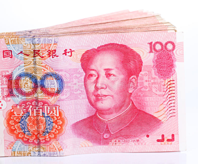 Yuan notes. China Currency stock images