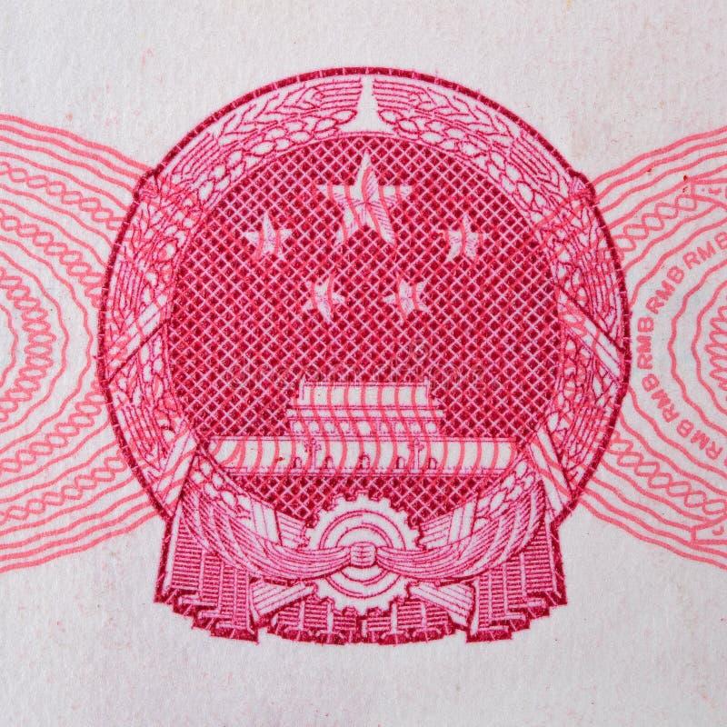 100 yuan RMB em China fotos de stock royalty free