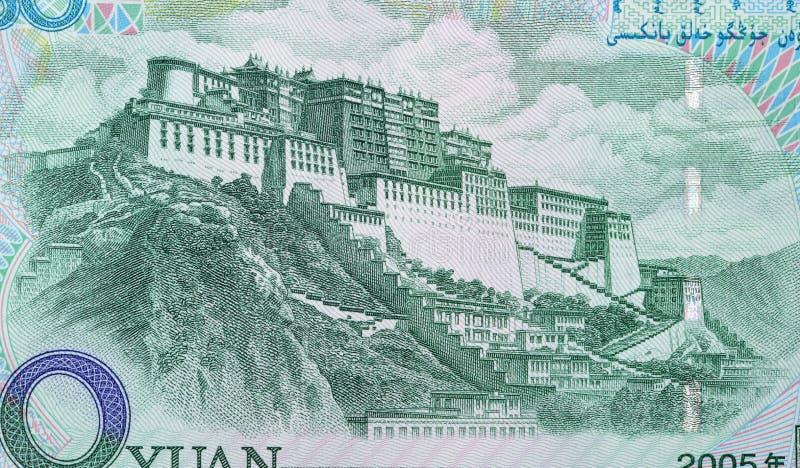 50 yuan RMB en China foto de archivo libre de regalías